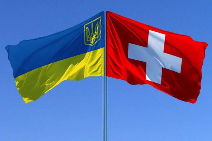 Семья из Украины получила убежище в Швейцарии