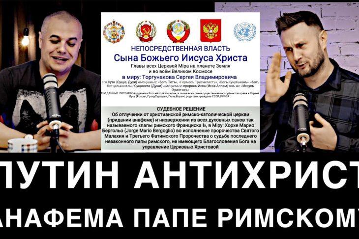 Андрей ГОЖЫЙ// Тарик НЕЗАЛЕЖКО об актуальных событиях
