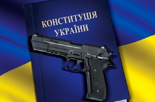 Названы плюсы и минусы легализации оружия в Украине