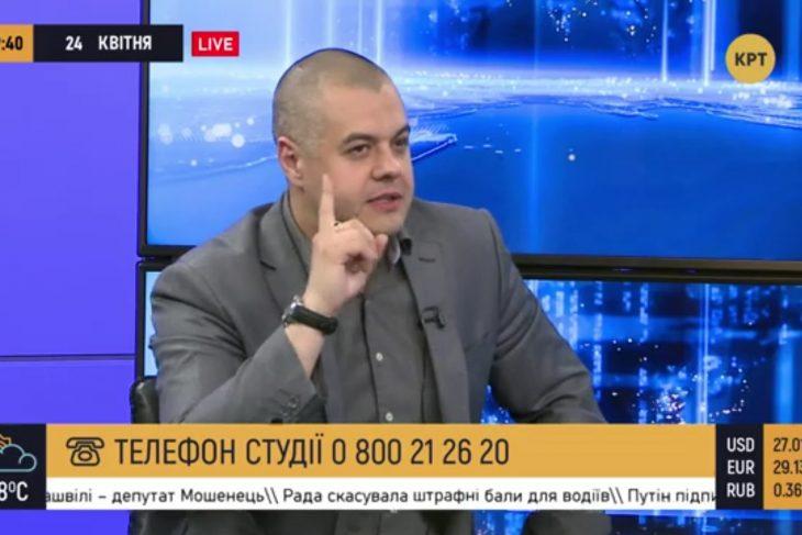 О столкновении Запада и России на территории Украины