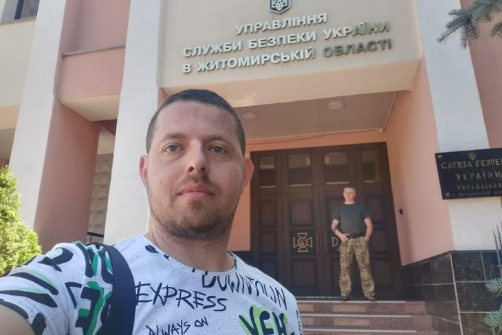 Шеф-редактора издания «Правовой Контроль» вызвали на допрос в СБУ